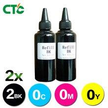 2 Black Printer ink Refill Ink kit for Inkjet Printers for Epson Canon Brother printer for CISS system Refill 100ml Bulk ink