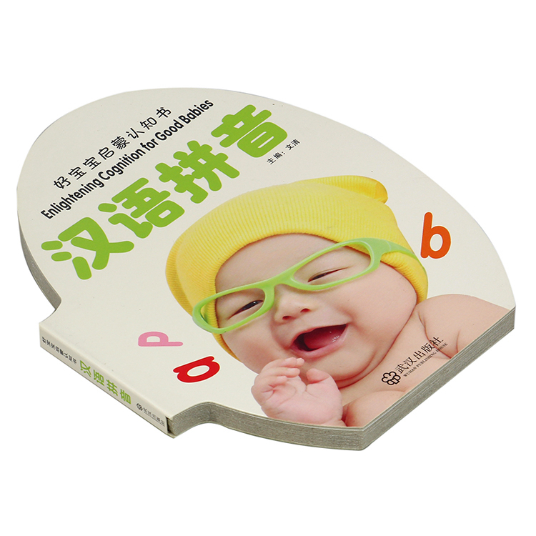 Children High Quality Cardboard Book Printing