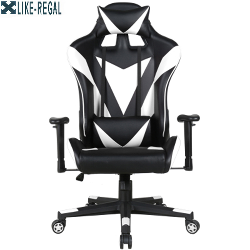 Office Furniture game manager Household Rotate Artificial leather chair furniture office manager rotate armrest chair