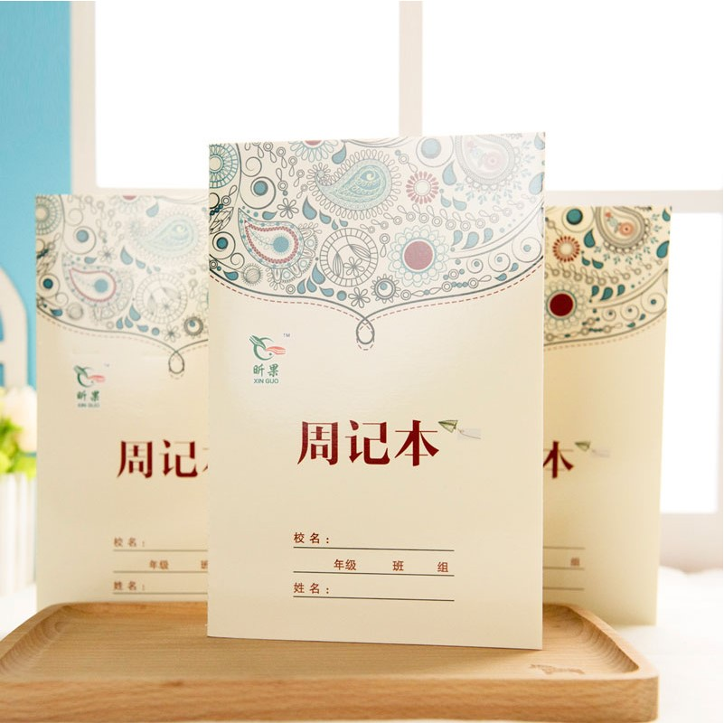 Chinese character exercise book Hanzi composition grid workbooks Portable notebook writing practice