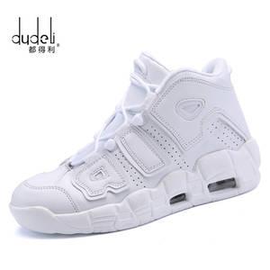 DUDELI Basketball Shoes Men High-top Sports Air Cushion Comfortable  Breathable d3065cb5fb8