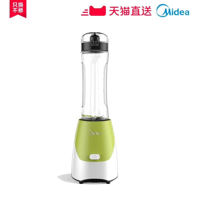 Midea Household Portable Juicer Full Automatic Mini Mixer 2 pcs lot household juicer mixer accessories mixer rotation turn left
