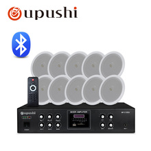 Oupushi MP-2120DU Power Amplifier With TD202 Ceiling Speaker Package Kits For PA System