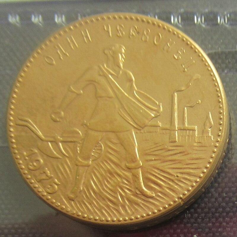 CRIMEA KRIM 1 Ruble 2014 Mouse unusual coinage