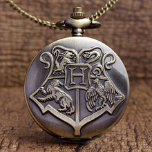 Anitque Harry Potter Hogwarts Magic School scuola Pocket Watches Necklace Fob Clock With Chain Women Men Gifts reloj de bolsillo