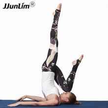 Women Sporting Leggings High Waist Slim Yoga Pants Workout Fitness Legging Yoga Pants Female Exercise Clothes Women Sportswears