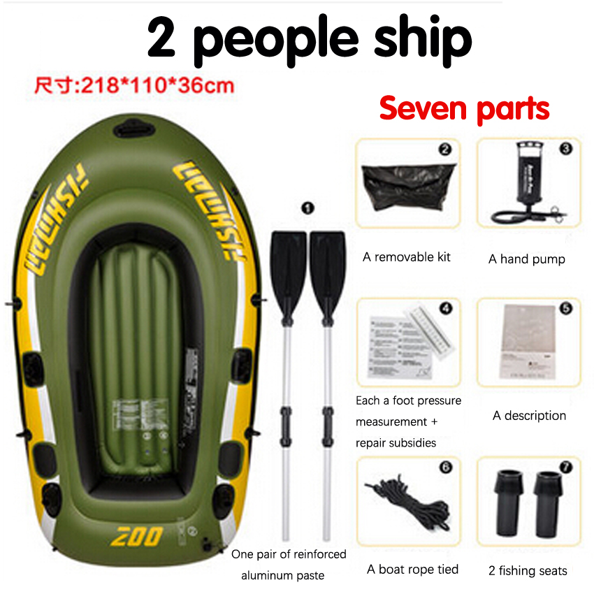 1 PC 2 person kayak thick rubber boats inflatable boat font b fishing b font boat