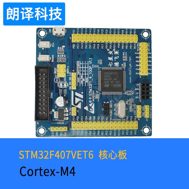 Sete inseto stm32f407vet6 placa de núcleo placa de desenvolvimento placa aprendizagem arm cortex-m4