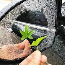 2 шт./пара автомобиля анти водяного тумана Анти-туман покрытие непромокаемые Зеркало заднего вида окна Водонепроницаемый защитная пленка стайлинга автомобилей