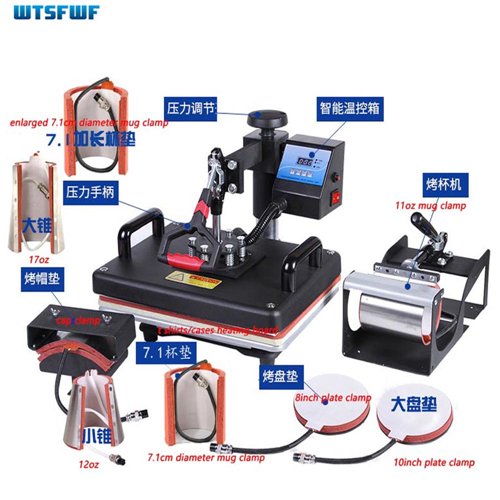 Wtsfwf 30*38CM 9 in 1 Combo Heat Press Printer 2D Thermal Transfer Printer for Cap Mug Plate T shirts
