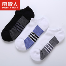 New Stripe Weather Men's Socks Breathable Mesh Plus Terry Foot Wear Men Slippers Socks Boat Compression Socks Thin Section