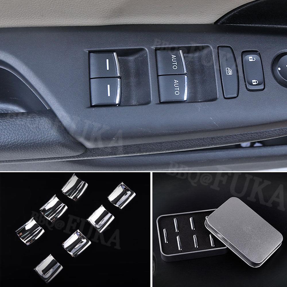 7PCS Interior Window lift switch button sequin Trim For Nissan KICKS 2017 2018