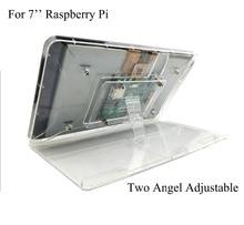 7 인치 터치 스크린 디스플레이 투명 abs 케이스 라즈베리 파이 조정 스탠드 보호 쉘