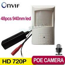 720 P poe ip poe камеры 940nm инфракрасный ip-камера ИК POE ИК стиль Motion Detector ONVIF ИК CUT Ночного Видения P2P Подключи и Играй