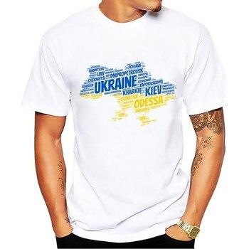 Ucraina nome della città parole nube mappa maglietta degli uomini 2018 estate new white manica corta casuale homme maglietta ad alta definizione stampa