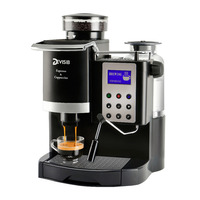 DEVISIB 20BAR Italy type Automatic Espresso Coffee Machine Maker with Bean Grinder and Milk Frother 1 Year Warranty Including