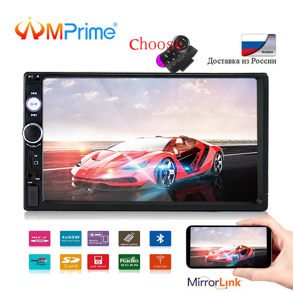 AMPrime 2 Din 7 Auto-Multimedia-Player Universal Bluetooth Touchscreen MP5 Player Autoradio TF USB FM Radio Auto media Player