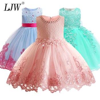 9a068d0e0 Flor de verano de encaje de la boda de las niñas concurso vestidos de fiesta  princesa Formal Prom tamaño 3-14 años 2019 nuevo chico ropa de niña