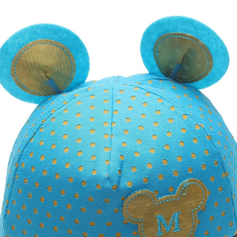 Сәнге арналған мышка Baby Caps Мақта - Балаларға арналған киім - фото 6