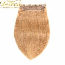 Дорин 20 дюймов 50 см бразильский non-реми Волосы на клипсах 8 цветов 120 г комплект из одного предмета естественный шелковистый прямо Человеческие волосы