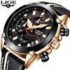 LIGE Men's Fashion Design Leather Date Chronograph Quartz Watches