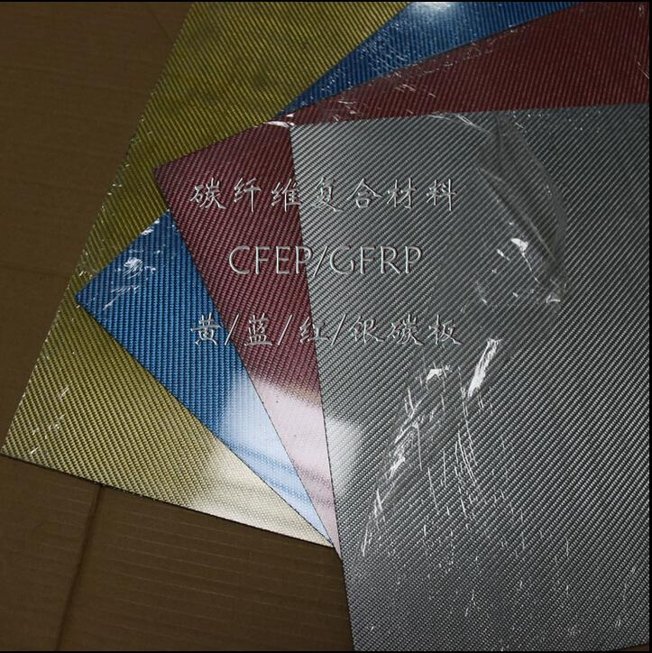 Carbon Fiber Sheet 3K With Color Glossy / Matte 400 x 500 x