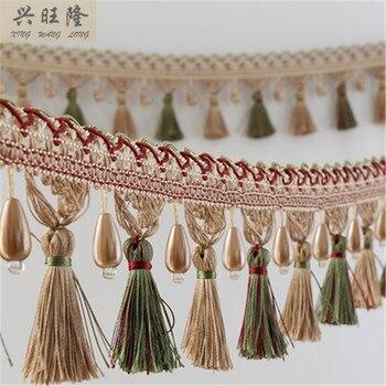 XWL 6M/Lot Pearl Beads Curtain Lace Accessories Tassel Fringes Trim Ribbon DIY Sofa Cloth Edge Decorative Supplies Home Decor