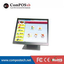 High quality 17 inch pos touch screen system /restitive touch screen for bar
