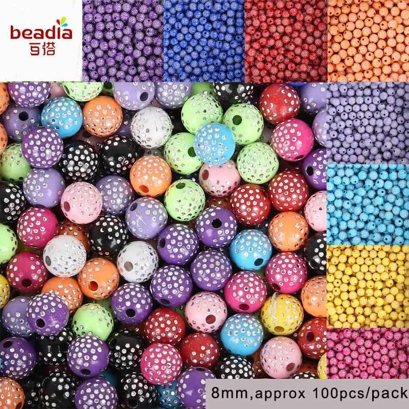Beadia Лидер продаж 100 шт./лот 8 мм Блестящий акриловый свободные Бусины для изготовления ювелирных изделий для DIY браслет Цепочки и ожерелья (отверстие около 1.8 мм)
