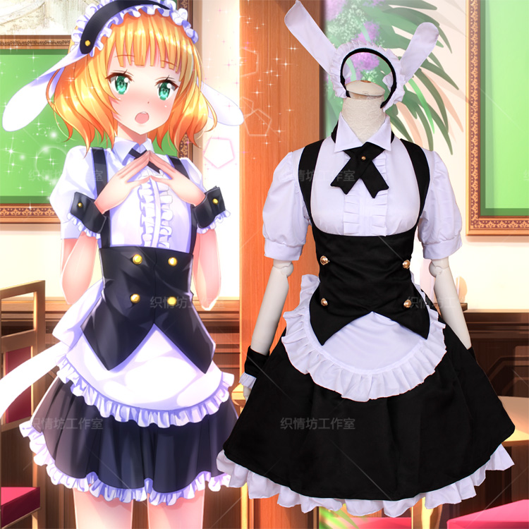 Free shipping Hot Anime Gochuumon wa Usagi Desuka? cosplay Kirima Syaro Tedeza Rize cos Maid costume cute cartoon Maid