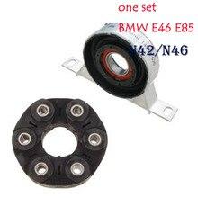 26127501257 26117511454 карданный вал Центр поддержки подшипника гибкий шарнирный диск комплект для BMW 3 серии E46 E85 Guibo
