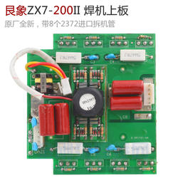 ZX7-200II инвертор аппарат для ручной сварки на плате платы