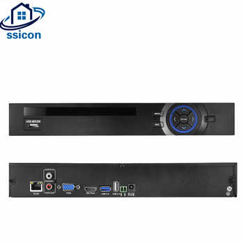 IP video recorder 5MP 32CH NVR Face Detection H.265+ XMEye APP ONVIF For 5MP Surveillance IP Camera System - DISCOUNT ITEM  32 OFF Security & Protection