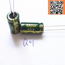 200pcs/lot Q01 25V 680UF Low ESR/Impedance high frequency aluminum electrolytic capacitor size 8*16 680UF25V