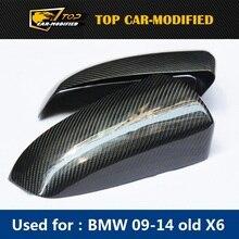 Бесплатная доставка Высокое качество углеродного волокна Материал зеркала для BMW X6 E71