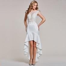 فستان أبيض مثير قصير من الأمام بدون أكمام