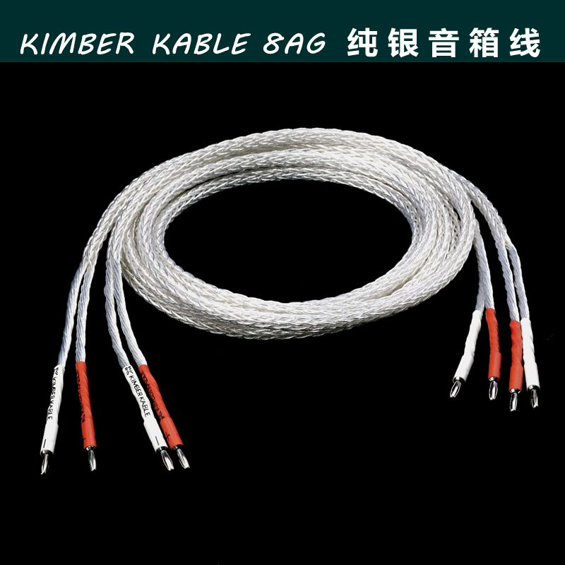Pair HI End OCC Silver Plated Kimber 8AG 8N Speaker Cable Spade Plug Audio loudspeaker Cable