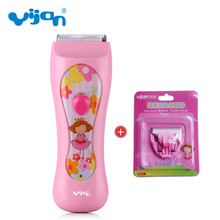 Yijan G820S Baby girl's Electric Hair Clipper Rechargeable Hair Trimmer Hair Cutting Machine Haircut Beard Trimmer Waterproof