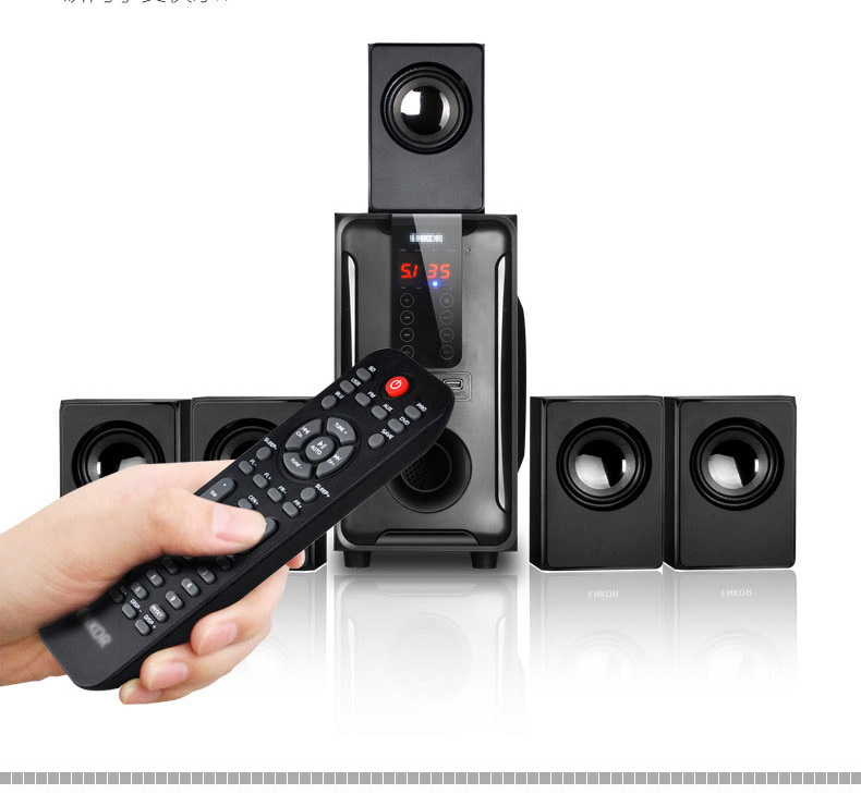 Système de haut-parleurs Home cinéma 5.1 canaux, Bluetooth \ USB \ SD \ FM Radio télécommande écran tactile, Dolby Pro logique son Surround - 5