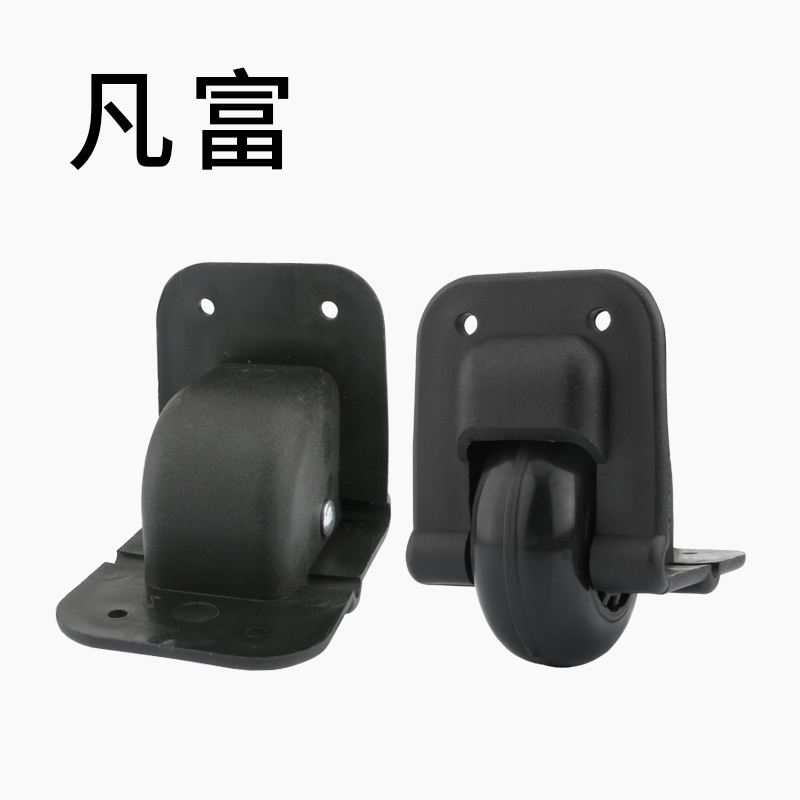 High Quality Rolling Luggage Suitcase Replacement  Repair Suitcase Accessories  Wheel  Aircraft Box Casters Repair Set Wheels