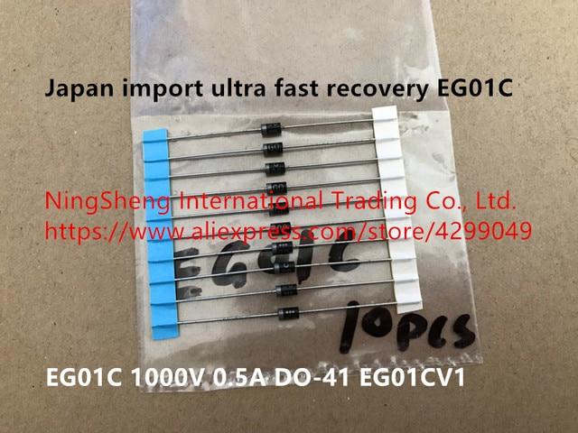 Original new 100% Japan import ultra fast recovery EG01C 1000V 0.5A DO-41 EG01CV1 stabilized power