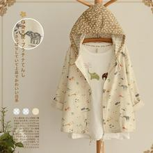 15a0457abb199 Buy cute sweatshirt dress and get free shipping on AliExpress.com