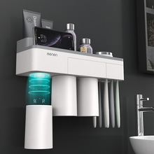 Creative Mouthwash Cup Set Toothbrush Holder Magnetic Suction Brushing Material Box Couple