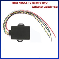 Support A/B/C/E/CLS/GLK/CLA/GLA/ML/GL/SLK/SLS/ NTG4/NTG45/NTG47/NTG5S1 Navigation host for TV Free (Driving Video Unlock)