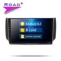 Car Radio Android 8.1 Autoradio For Nissan Sylphy 2012 2013 2014 2015 2016 Stereo GPS Navigation 2 Din Car Head Unit For Nissan