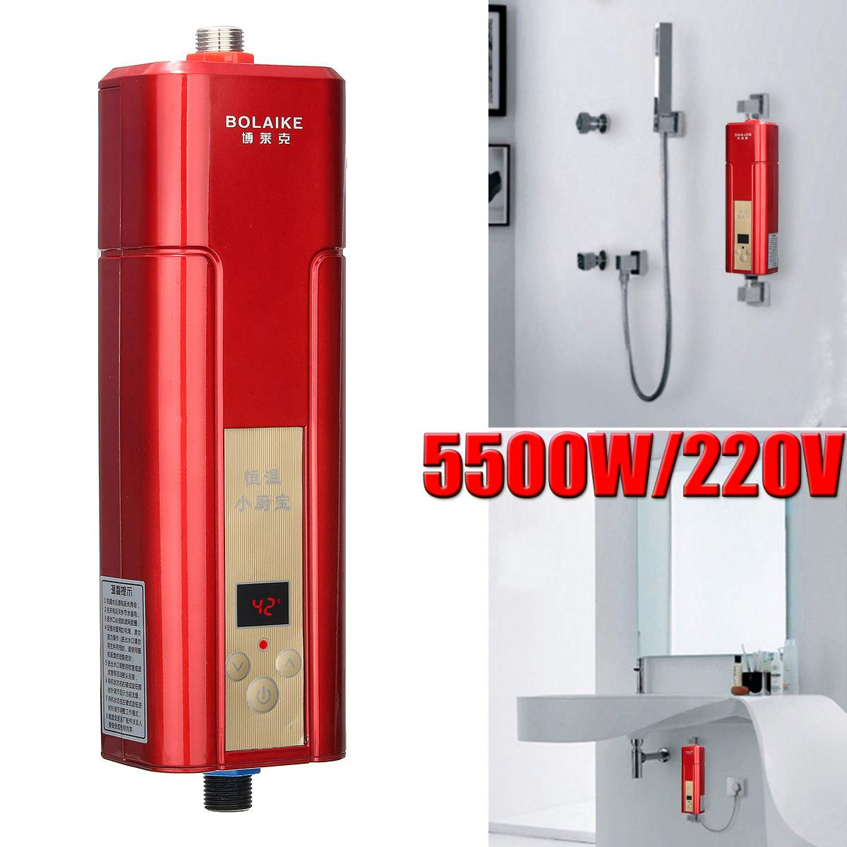 Electric Tankless Water Heater Instant Shower 220V 5500W ABS Household Water Heater For Indoor Kitchen Bathroom Water Heater