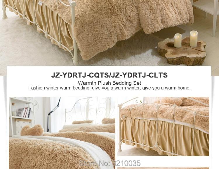HTB1nDLRdQfb uJkSnaVq6xFmVXaE - Velvet Mink or Flannel 6 Piece Bed Set, For 5 Bed Sizes, Many Colors, Quality Material