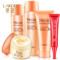 Slak Extract Crème Huidverzorging Cosmetica Laikou 5 stks Set Whitening Hydraterende Anti-aging Anti Rimpel Hydraterende Gezichtsverzorging