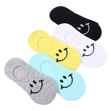 elegant cute Unisex Socks Comfortable Candy Color Smile Pattern Cotton Sock Slippers Short Ankle calcetines