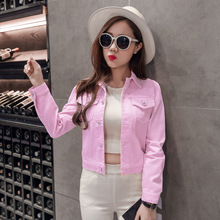 2017 Denim Jacket Women Autumn Winter New Style White Blue Pink Short Coat Plus Size Clothing XXL Casual Jeans jaqueta feminina